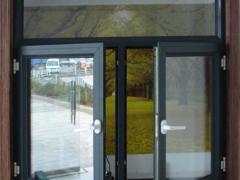 乔居断桥铝门窗73系列 门窗中的密封之王