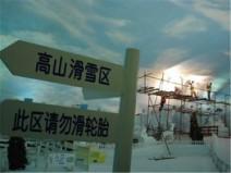 北京蓝天白云涂料图片