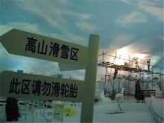 北京蓝天白云涂料