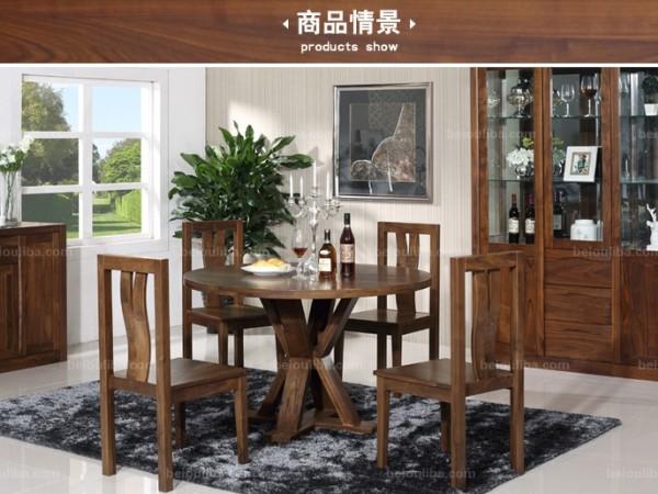 北欧篱笆 纯实木北美黑胡桃木实木家具 简约现代全实木餐桌 圆