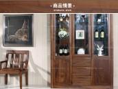 北美黑胡桃实木酒柜现代简约纯实木酒柜定制小酒柜现代简约餐边