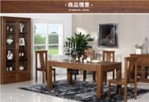 北欧篱笆纯实木北美进口黑胡桃木餐桌 百强款式餐厅家具 圆角餐图片
