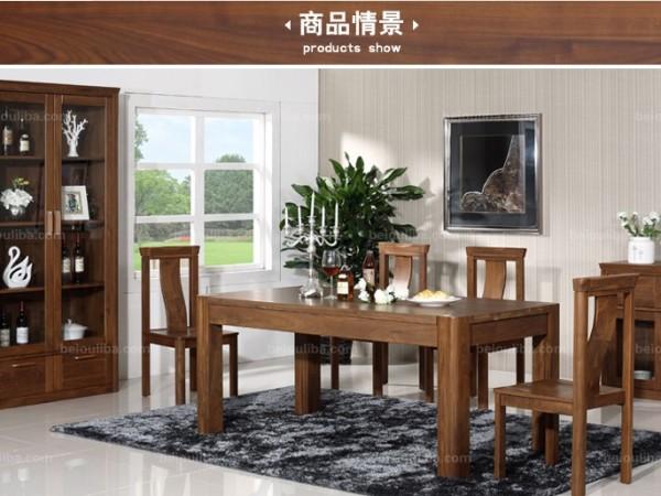 北欧篱笆纯实木北美进口黑胡桃木餐桌 百强款式餐厅家具 圆角餐