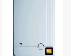 万和 JSQ20-10A-21恒温燃气热水器