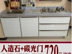 成都世嘉厨柜 整体厨房橱柜定做 人造石台面 碳光门 碳光板