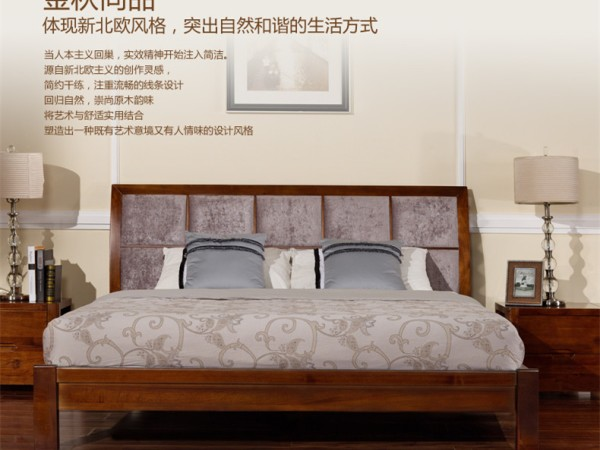 宜华家居 纯实木欧式梳妆台 实木深色 化妆镜 凳子J021