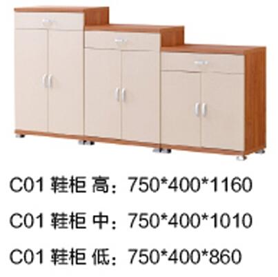 玫瑰园-柚木-C01 鞋柜 高、中、低