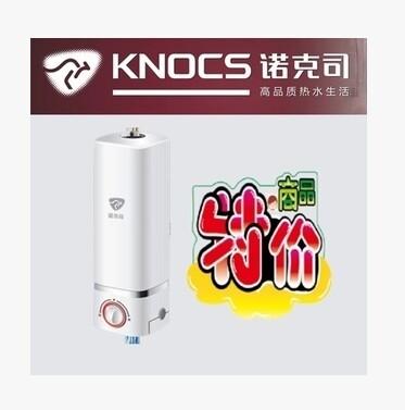 诺克司即热式电热水器 迷你速热小厨宝离子加热管热水宝 热水龙