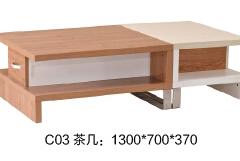 玫瑰园-柚木-C03 茶几