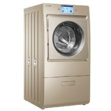 海尔云裳洗衣机XQGH100-HBF1427