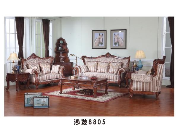 首廷家居 美式布艺沙发8810# 美式实木家具厂家直销