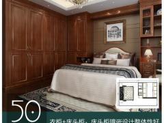 不同年代不同的风格的卧室装修