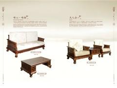 一木一心 大富贵沙发 新中式家具实木客厅沙发单人双人组合