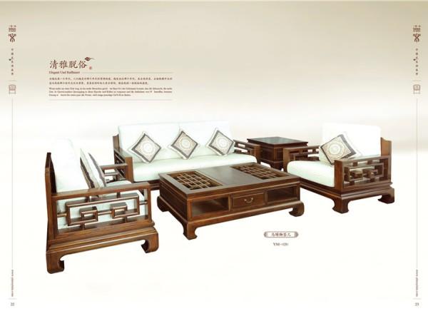 一木一心 明式回纹沙发 新中式家具实木客厅沙发 沙发组合