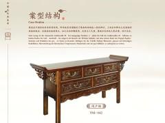 一木一心 闷户柜 现代中式家具实木案台