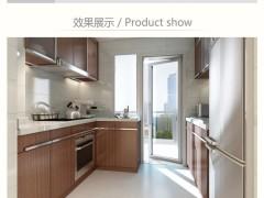 鹰牌陶瓷瓷砖300x300卫生间厨房墙砖釉面砖防滑地板砖地砖