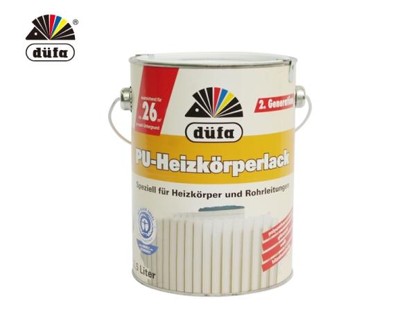 德国都芳水性全环保PU耐高温暖气片专用漆 水性漆/环保漆