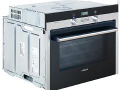 SIEMENS/西门子电烤箱HB33CB550W