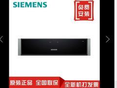 SIEMENS/西门子电暖抽 暖碟抽屉HW1405P2W