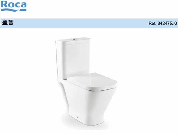 乐家盖普分体式座厕 342475..0/342476..0