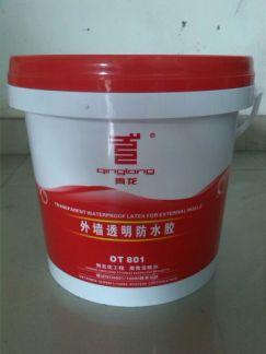 供应青龙OT801外墙透明防水胶 无色不沾尘 耐热耐酸碱耐紫