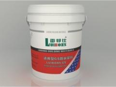 雷邦仕GS通用型防水浆料5kg