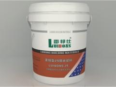 雷邦仕JS柔韧型防水浆料4.2kg