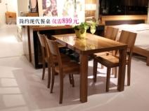 【逛蠡口】澳玛家具简约时尚长餐桌 团购价仅需899元!图片