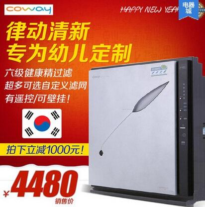 韩国原装进口Coway空气净化器AP-1005AH