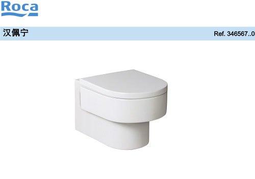 汉佩宁挂墙式座厕 座便器乐家卫浴
