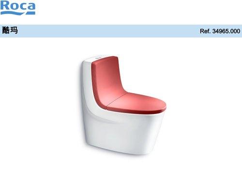 酷玛普通连体座厕含绛红色盖板和靠背