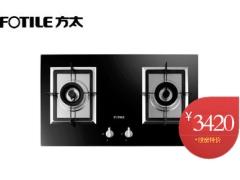 Fotile/方太 JZY/T-HA1B 钢化玻璃燃气灶