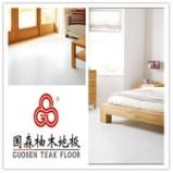 实木地板 多层实木地板 复合环保基材 进口木皮 广州木地板厂图片