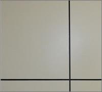 外墙氟碳漆施工