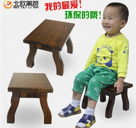 北欧篱笆BO-H-C1换鞋凳小凳子儿童凳厂家直销北美黑胡桃木