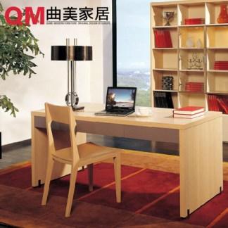 曲美家具,现代简约办公桌,书房书桌/环保字台