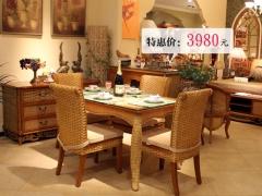 【逛蠡口】翡翠藤器东南亚风格餐桌椅(1桌4椅)