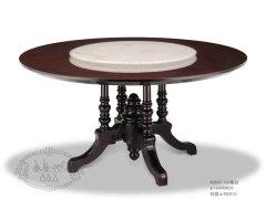 后现代奢华阿玛尼 桃木纹圆餐桌