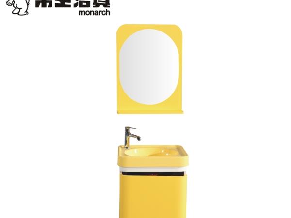 帝王亚克力浴室柜 小户型彩色洗面盆 挂墙式浴室柜AC3112