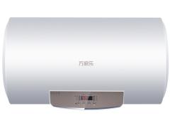 万家乐 D40-HG7WF 40升 电热水器