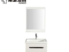 帝王卫浴 挂墙式地排 彩色洗面盆 亚克力小户型浴室柜