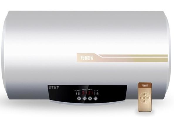 万家乐 D50-H353Y 50升 电热水器