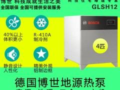 德国博世地源热泵主机GLSH12(4匹)地暖中央空调机组系统