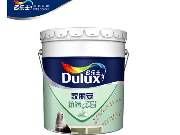 多乐士乳胶漆 家丽安抗污净味墙面漆