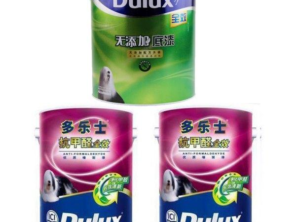 多乐士抗甲醛全效2 1油漆涂料套装 内墙乳胶漆