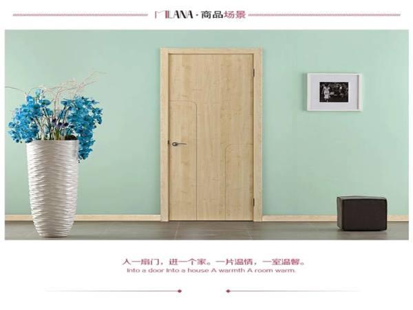 米兰纳环保实木复合免漆时尚简约套装门NM-D19