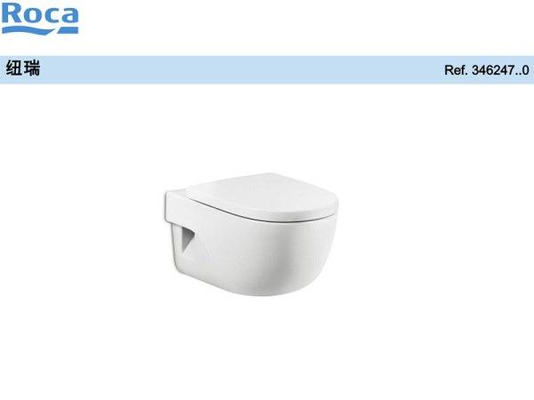 纽瑞挂墙式座厕(墙出水)346247..0