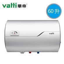 华帝电热水器50/60L YJ02