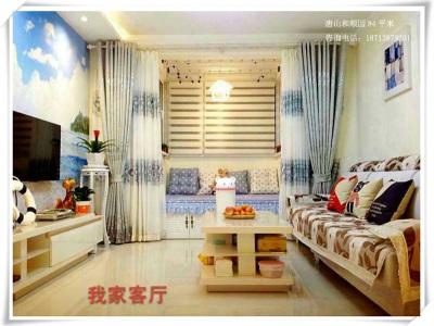 地中海风格-84平米三居室装修样板间