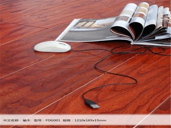 莱茵阳光斯里兰卡系列榆木FDG001实木复合地板
